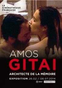 Amos_Gitai._Architecte_de_la_memoire_-_Cinematheque_francaise